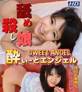 th_925787531_tduid1566_gachi400_123_19lo.jpg